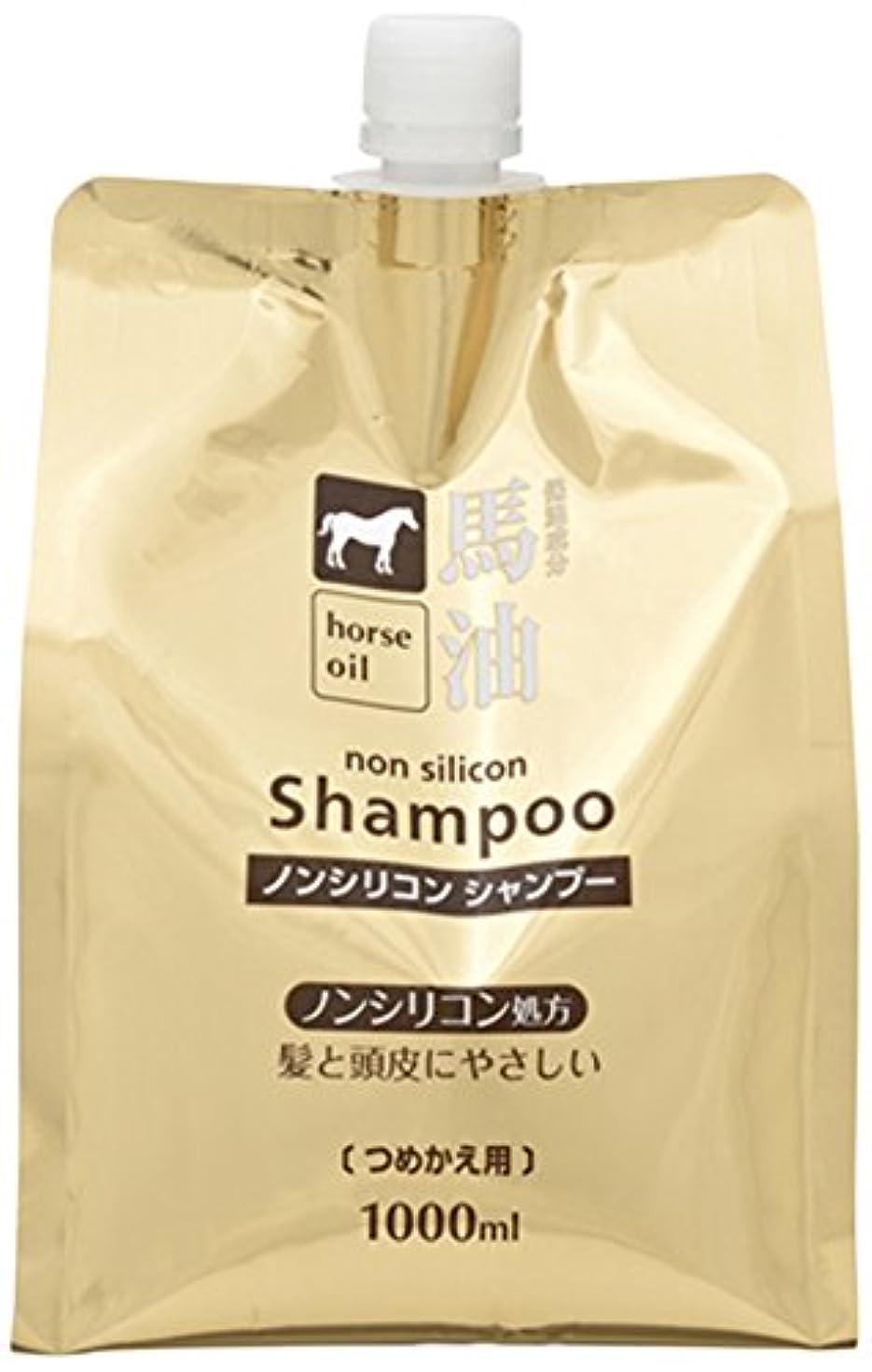 不忠夢授業料熊野油脂 馬油シャンプー 詰め替え用 1000ml