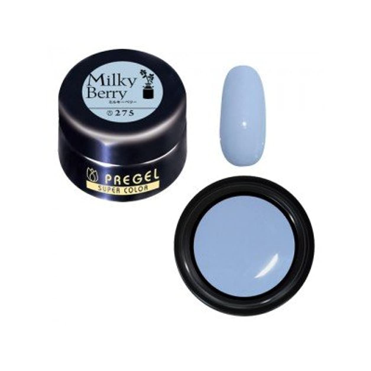 ミシン再生可能ランププリジェル カラーEX ミルキーベリー PG-CE275 4g