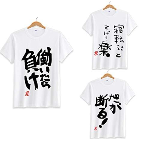 モバP「杏ぅーーーー!!!!」