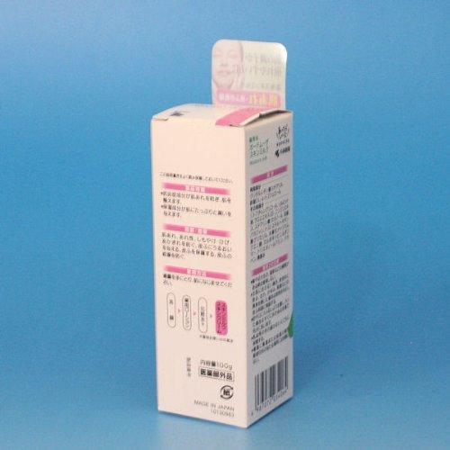 【小林製薬】オードムーゲ薬用スキンミルク