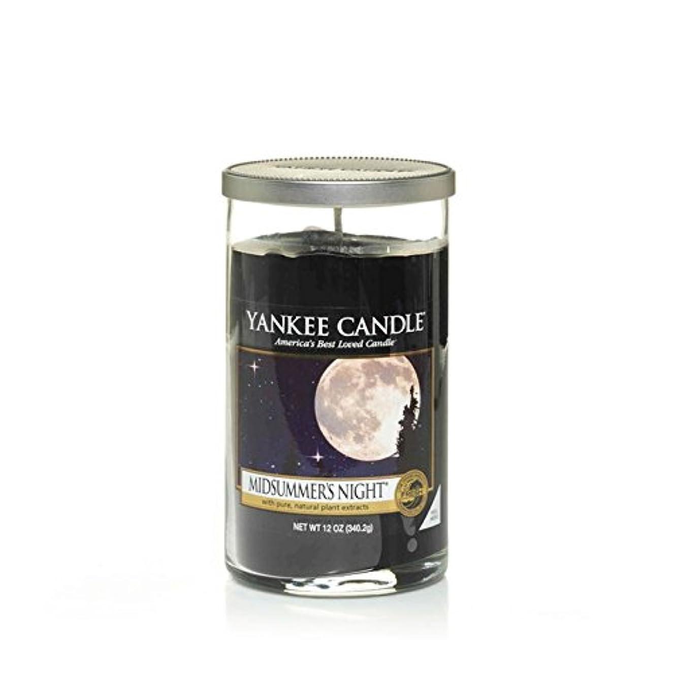 時間厳守結紮式Yankee Candles Medium Pillar Candle - Midsummers Night (Pack of 2) - ヤンキーキャンドルメディアピラーキャンドル - Midsummersの夜 (x2)...