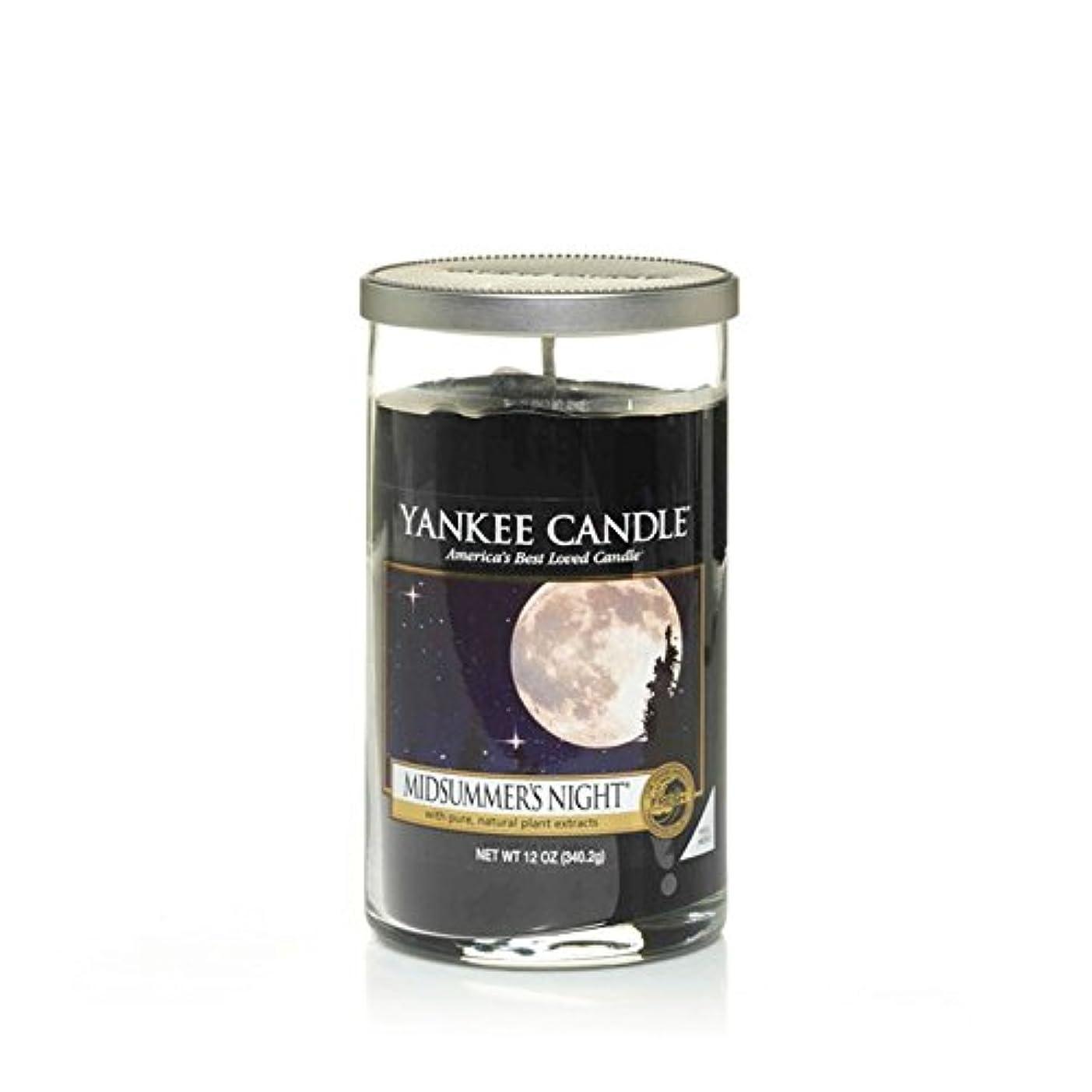 闘争飢えナチュラルヤンキーキャンドルメディアピラーキャンドル - Midsummersの夜 - Yankee Candles Medium Pillar Candle - Midsummers Night (Yankee Candles)...