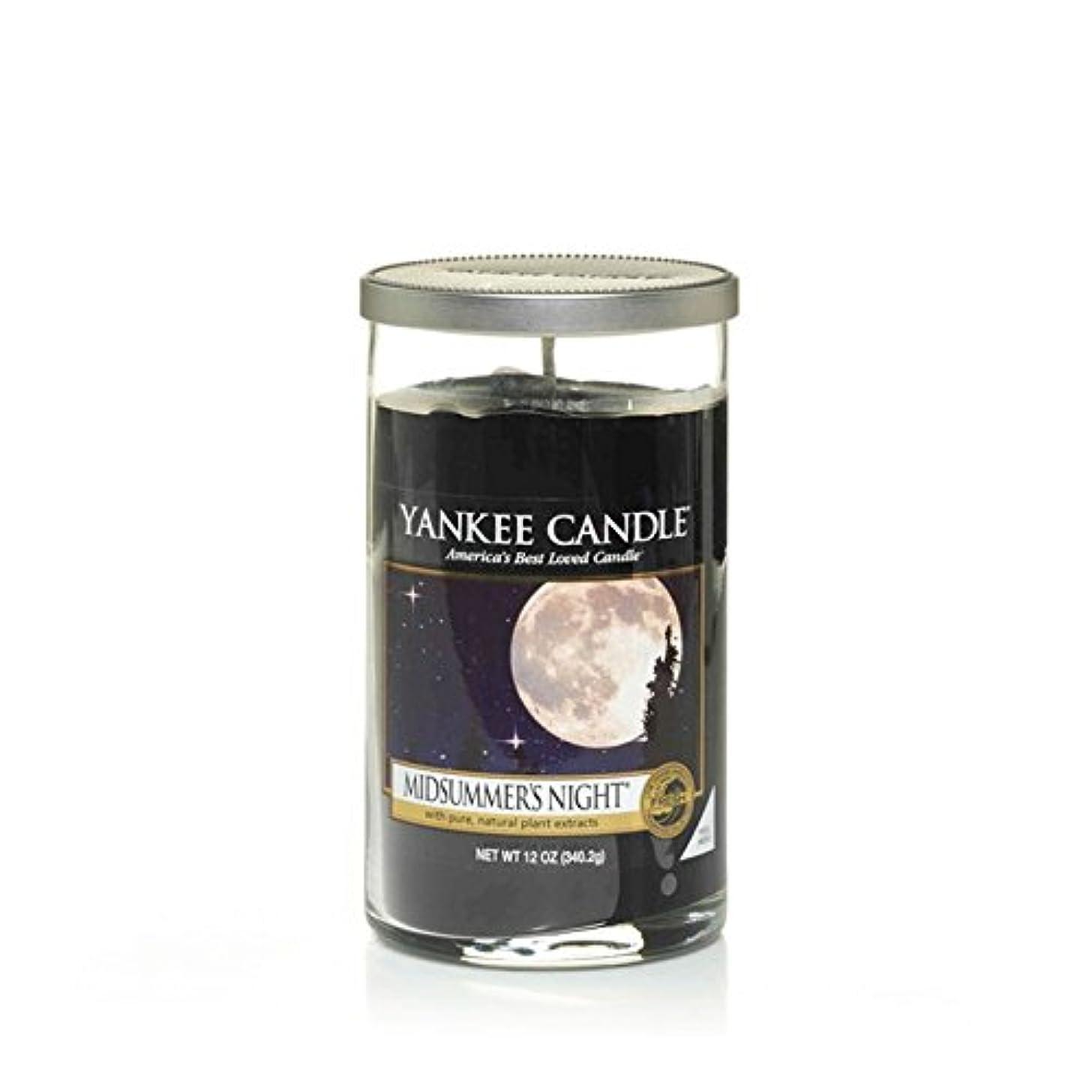無視に対応特異性Yankee Candles Medium Pillar Candle - Midsummers Night (Pack of 2) - ヤンキーキャンドルメディアピラーキャンドル - Midsummersの夜 (x2)...