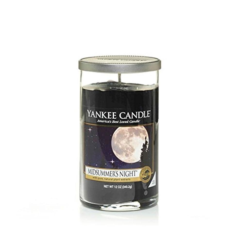 水素凍結芝生ヤンキーキャンドルメディアピラーキャンドル - Midsummersの夜 - Yankee Candles Medium Pillar Candle - Midsummers Night (Yankee Candles)...