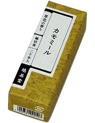 鳩居堂のお香 草花の香り カモミール 20本入 6cm