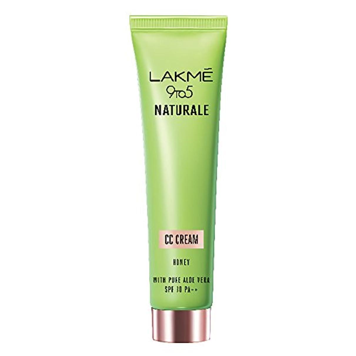 ましい革命重荷Lakme 9 to 5 Naturale CC Cream, Honey, 30g