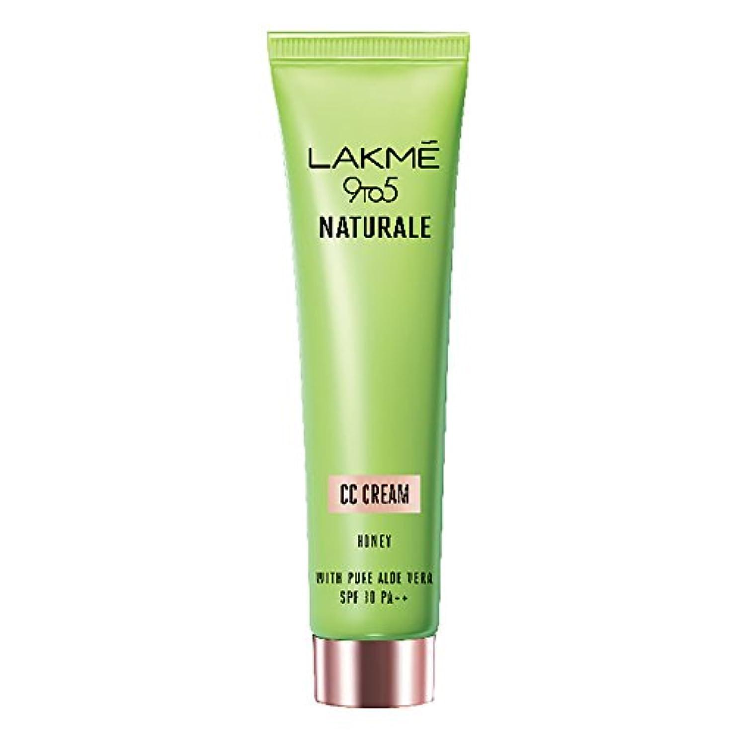 迫害するインスタンス救いLakme 9 to 5 Naturale CC Cream, Honey, 30g