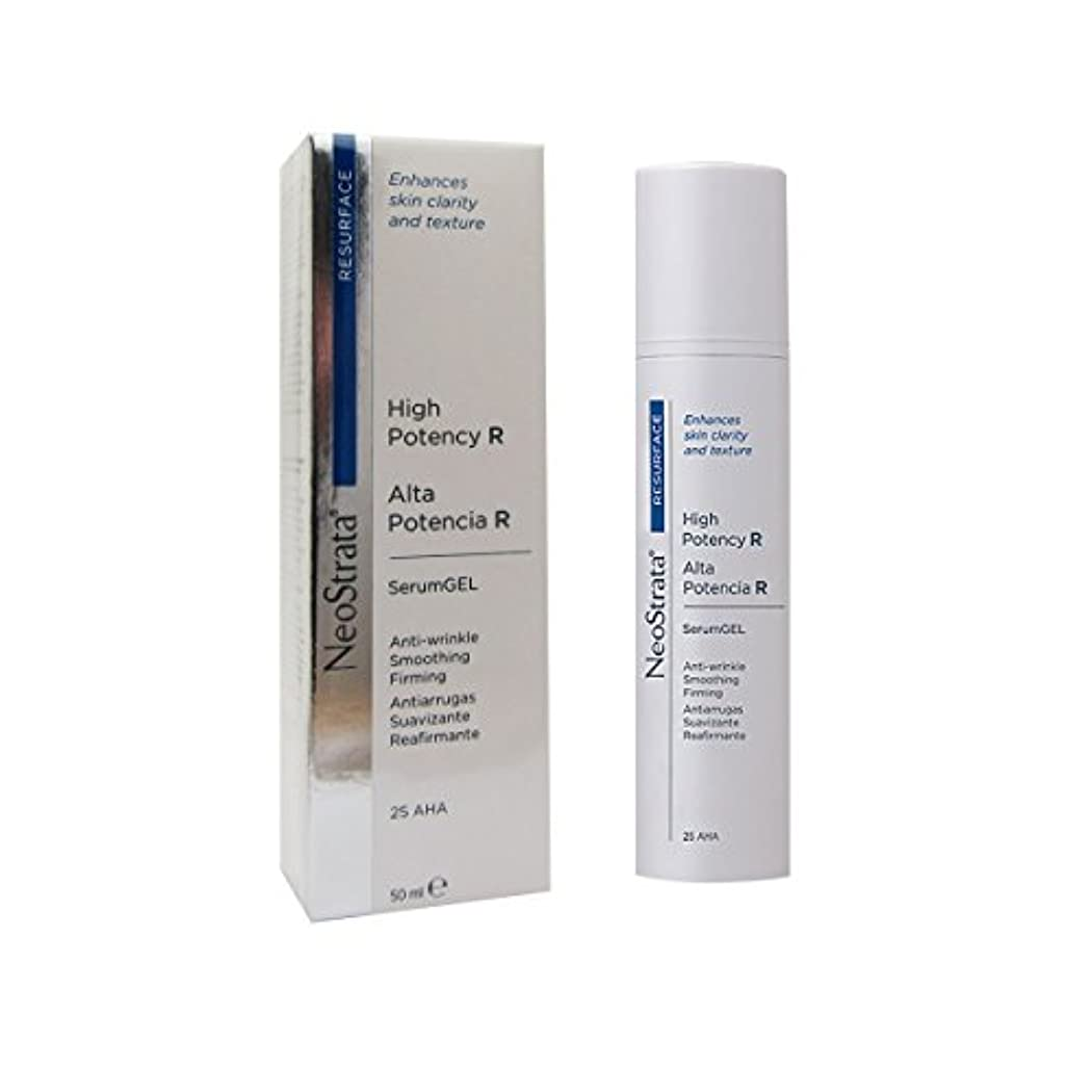社会科金属前Neostrata High Power Gel Serum R 50ml [並行輸入品]