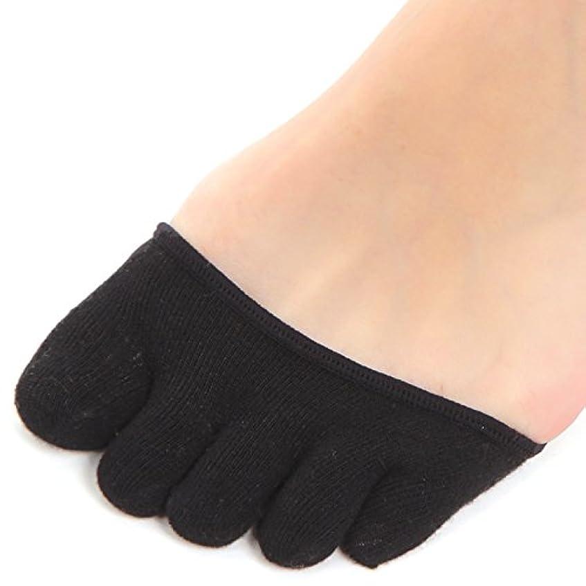 それに応じてさわやかヨーグルトつま先 5本指 靴下 ハーフ 足底パット コットン 足裏クッション 2足組 防汗 防臭 抗菌 フィンガーソックス ストッキング用 黒