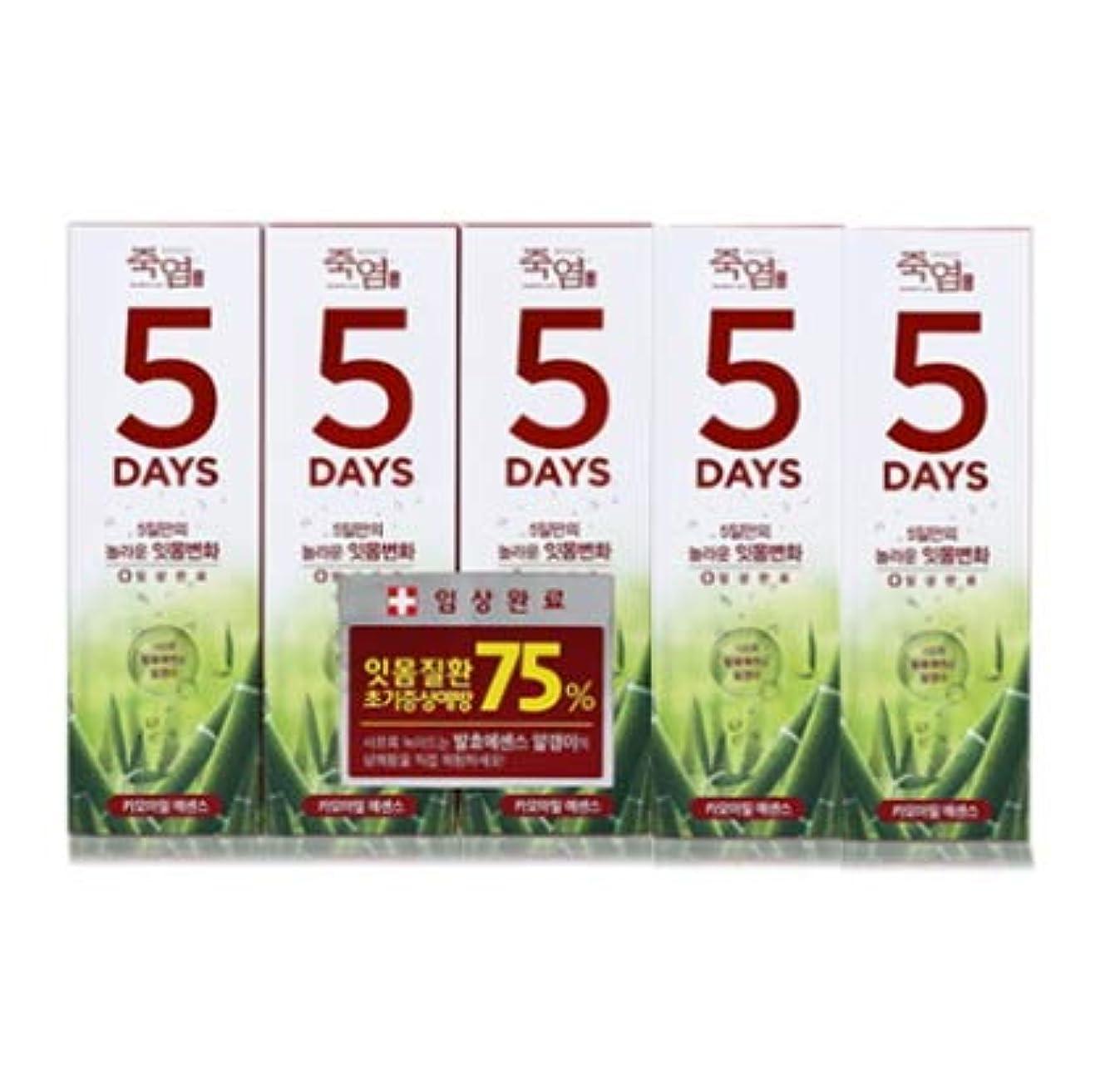 暖炉定説範囲[LG Care/LG生活健康]竹塩歯磨き粉5daysカモミールエッセンス100g x5ea/歯磨きセットスペシャル?リミテッドToothpaste Set Special Limited Korea(海外直送品)