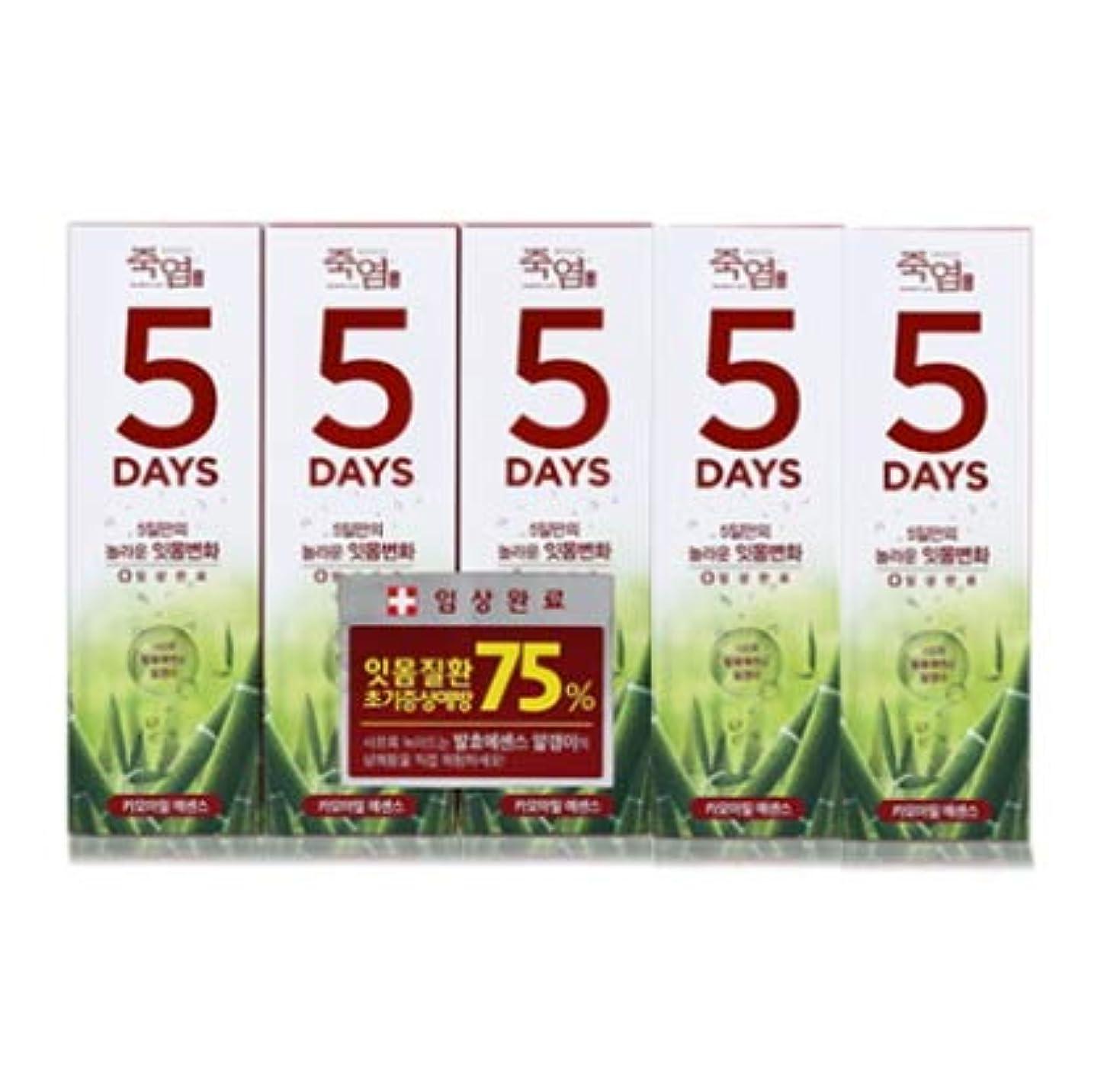 不機嫌トレイルバーゲン[LG Care/LG生活健康]竹塩歯磨き粉5daysカモミールエッセンス100g x5ea/歯磨きセットスペシャル?リミテッドToothpaste Set Special Limited Korea(海外直送品)
