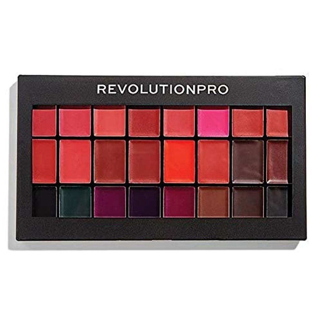 泥だらけ用心ジャム[Revolution ] 革命プロ口紅キット赤&Vamps - Revolution Pro Lipstick Kit Reds & Vamps [並行輸入品]