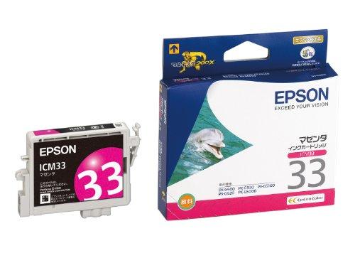 EPSON ICM33 インクカートリッジ マゼンタ