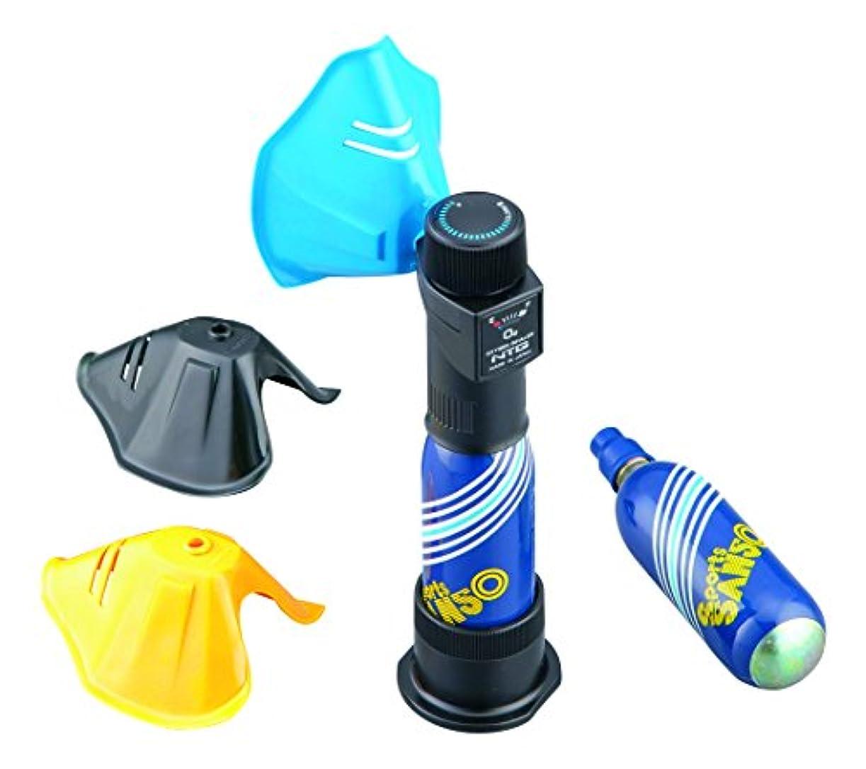 王朝会話バッフル携帯型酸素吸入器 スポーツ酸素DXセット  /8-5246-01
