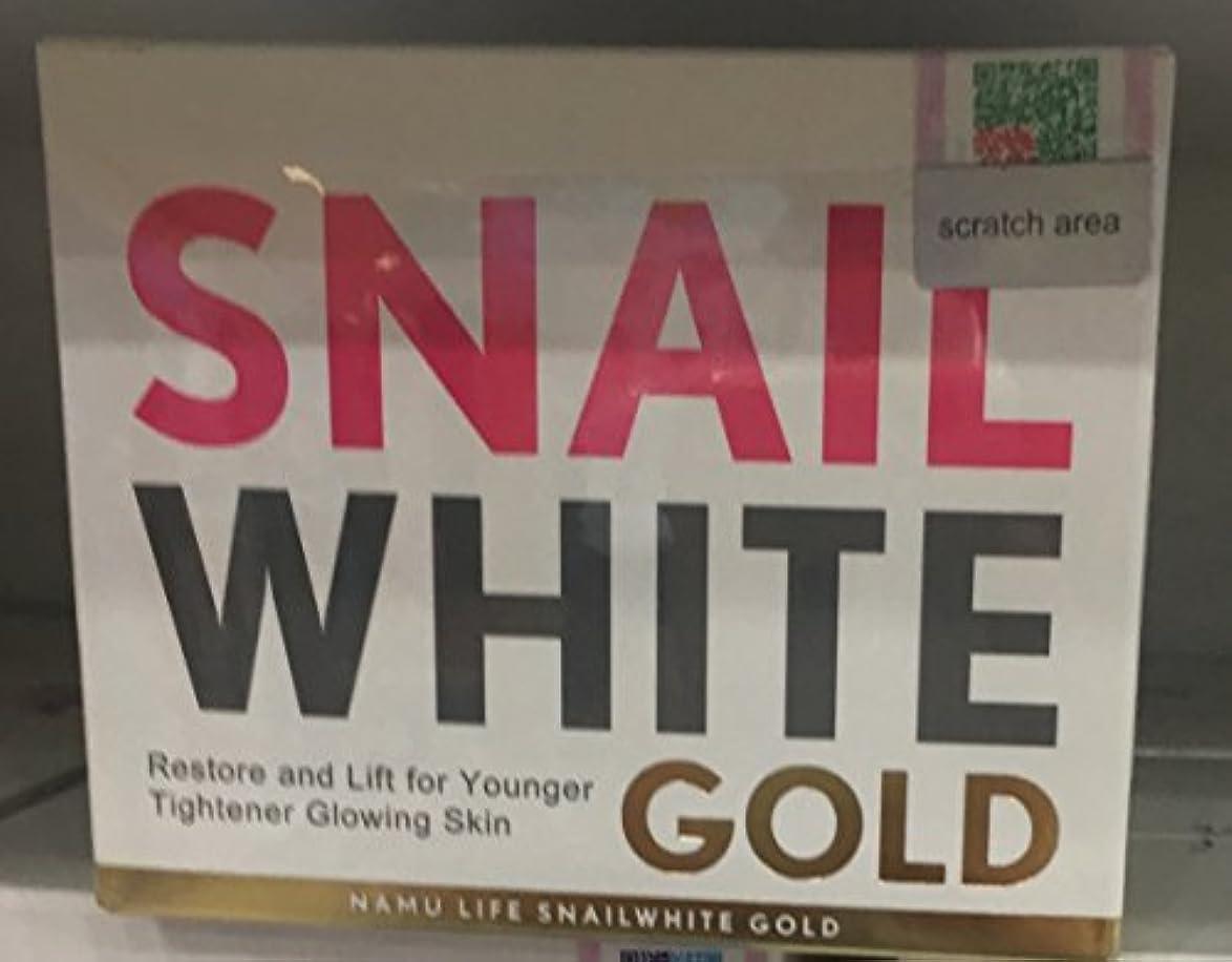 仮称連続した第四ナムライフスパイニングゴールド50 ml ホワイトニング NAMU LIFE SNAILWHITE GOLD 50 ml