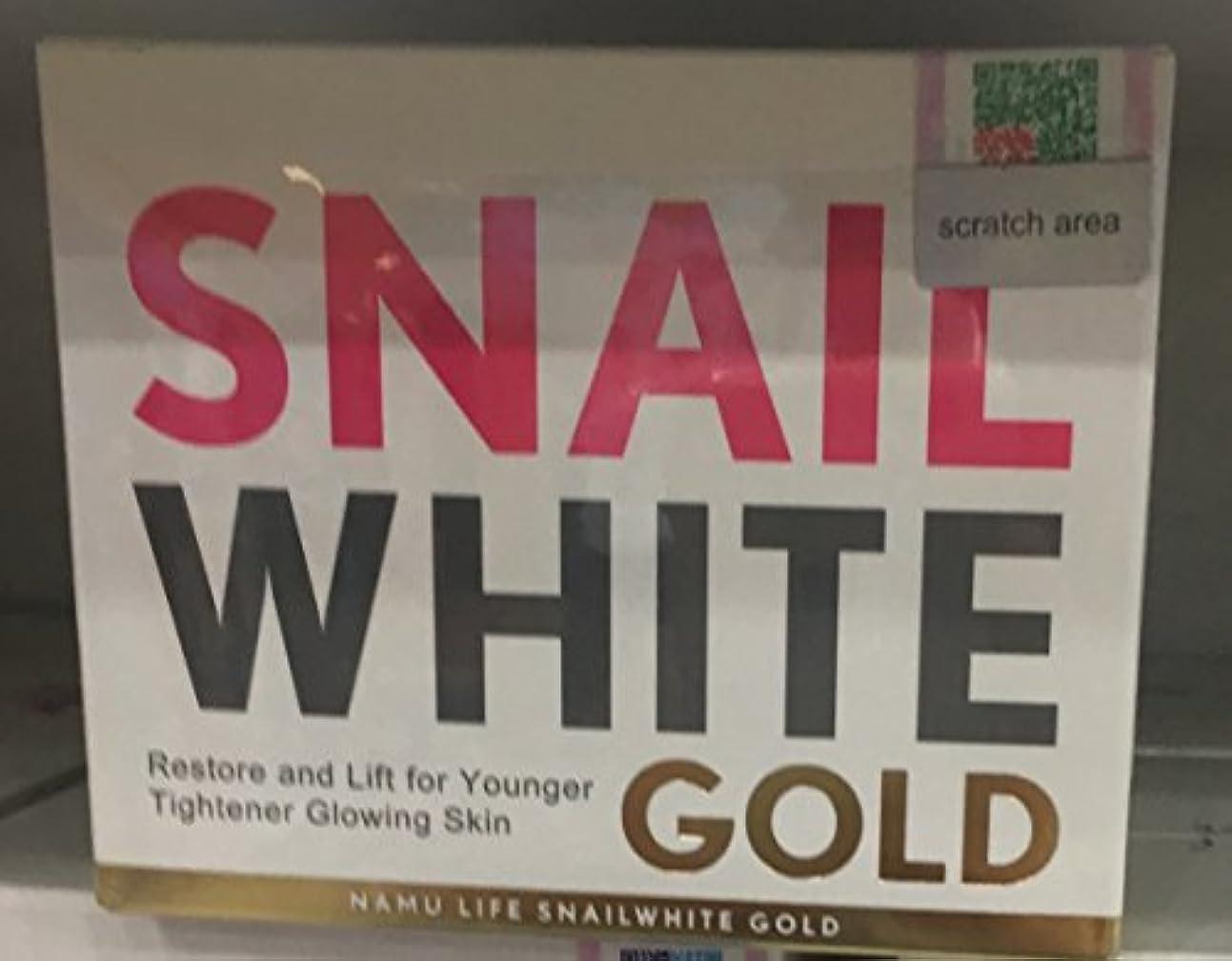 人差し指太鼓腹ロボットナムライフスパイニングゴールド50 ml ホワイトニング NAMU LIFE SNAILWHITE GOLD 50 ml
