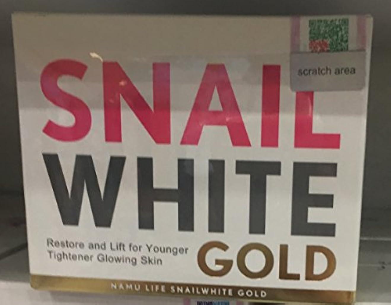 受賞アルバニーナムライフスパイニングゴールド50 ml ホワイトニング NAMU LIFE SNAILWHITE GOLD 50 ml