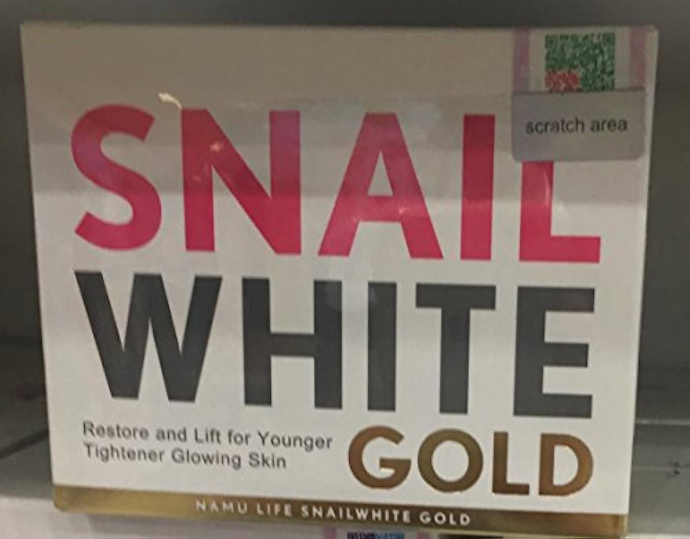 劇場なだめるレタスナムライフスパイニングゴールド50 ml ホワイトニング NAMU LIFE SNAILWHITE GOLD 50 ml