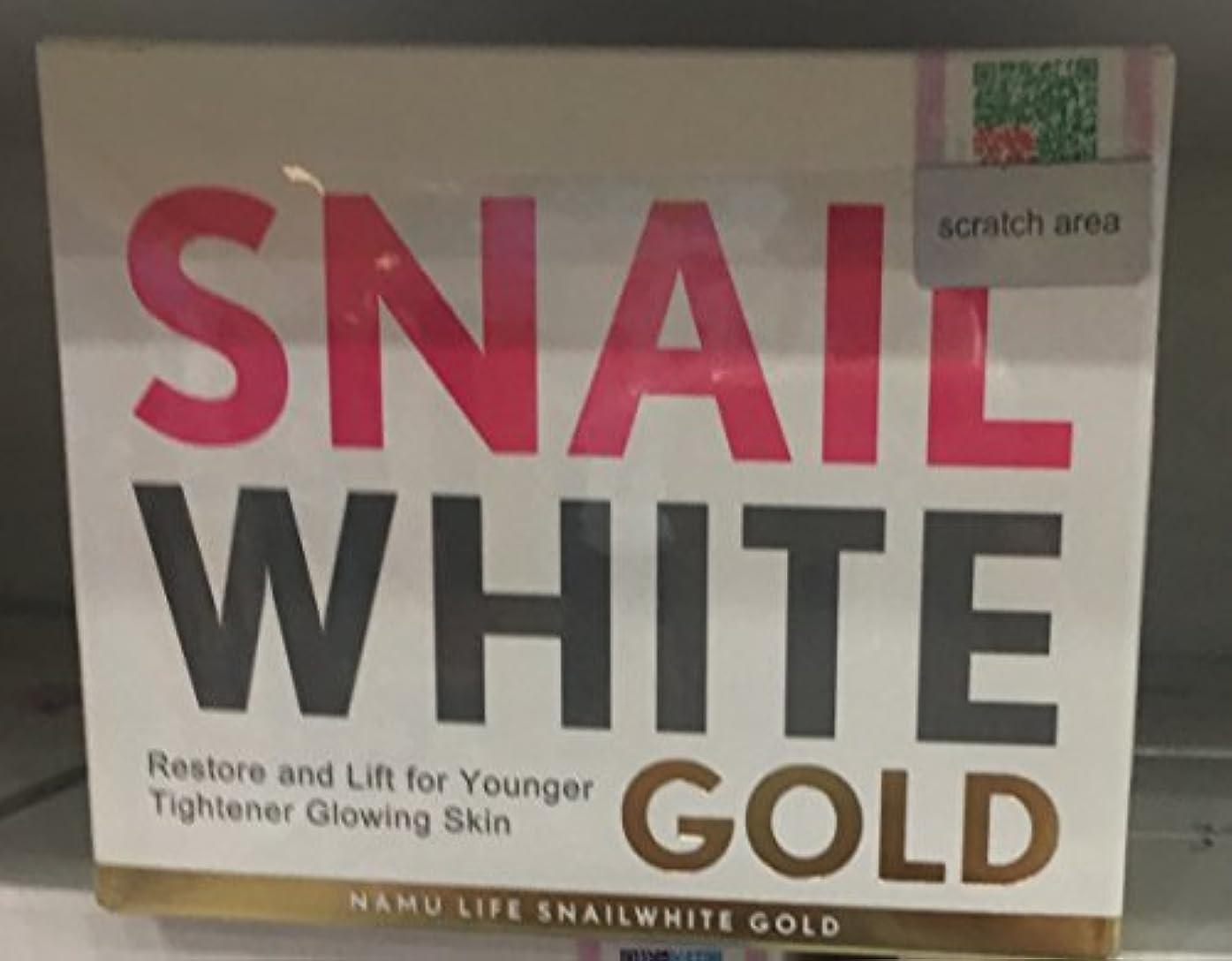 せせらぎ責任当社ナムライフスパイニングゴールド50 ml ホワイトニング NAMU LIFE SNAILWHITE GOLD 50 ml