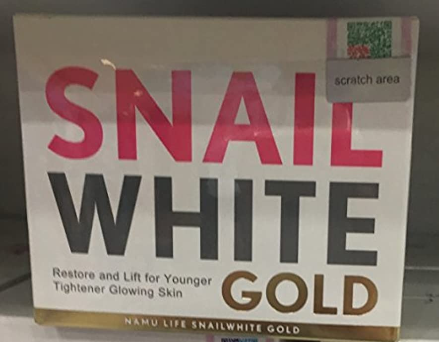 オートタウポ湖同一性ナムライフスパイニングゴールド50 ml ホワイトニング NAMU LIFE SNAILWHITE GOLD 50 ml