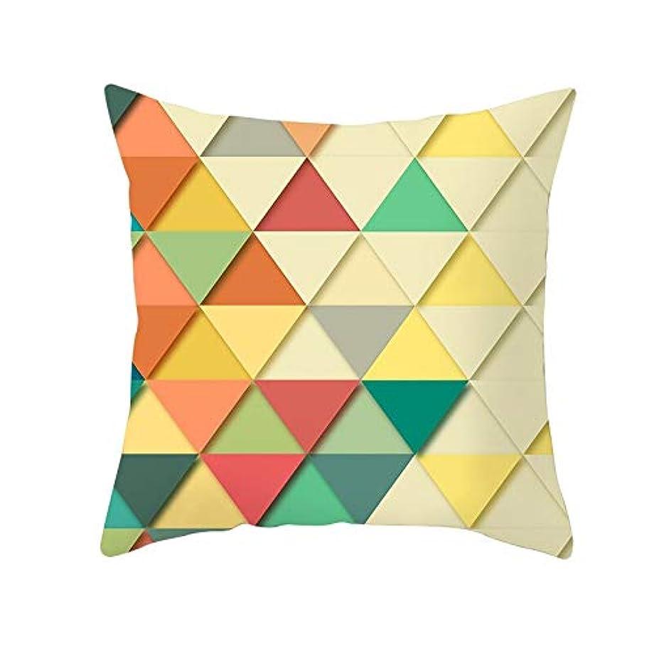 バッフル余裕がある量でLIFE 装飾クッションソファ 幾何学プリントポリエステル正方形の枕ソファスロークッション家の装飾 coussin デ長椅子 クッション 椅子