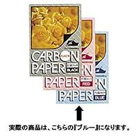 カーボン紙 片面筆記 100枚入【青】 PCP100L