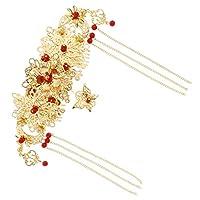 FLAMEER ウェディング ヘアクリップ 花嫁髪飾り ブライダル 優雅 蝶と葉と花 モチーフ タッセル デザイン