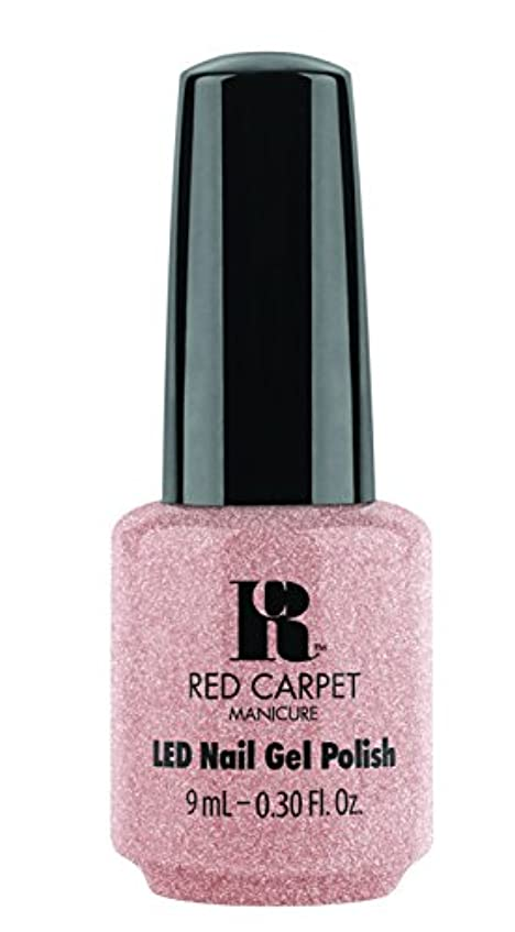 細分化する教科書殺人Red Carpet Manicure - LED Nail Gel Polish - Shimmery Silouette - 0.3oz / 9ml
