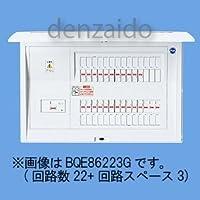 パナソニック(Panasonic) L無50A14+3 ECOWILL対応 BQE85143G