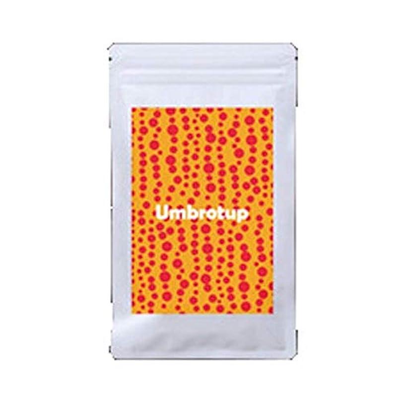 ガイダンス羨望容量アンブロタップ 2個セット Umbrotup ダイエット サプリメント
