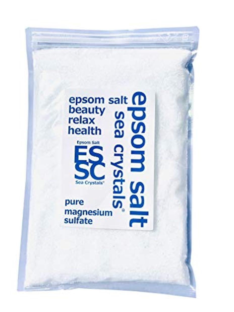 ドロー驚いたことにまつげシークリスタルス 900g エプソムソルト 国産 入浴剤 約6回分 無香料 お試しサイズ