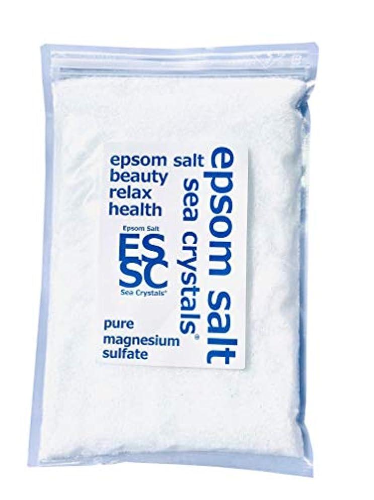 機関車推進、動かす些細シークリスタルス 900g エプソムソルト 国産 入浴剤 約6回分 無香料 お試しサイズ
