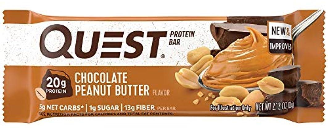 鋼ビヨン危険Quest Nutrition, QuestBar, Protein Bar, Chocolate Peanut Butter, 12 Bars, 2.1 oz (60 g) Each 海外直送品