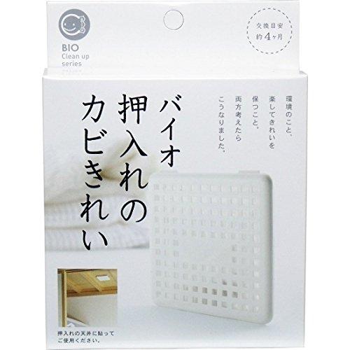 バイオ 押入れのカビきれい カビ予防 (交換目安:約4カ月)