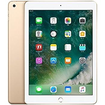 Apple iPad 9.7インチ Wi-Fiモデル 32GB ゴールド MPGT2J/A
