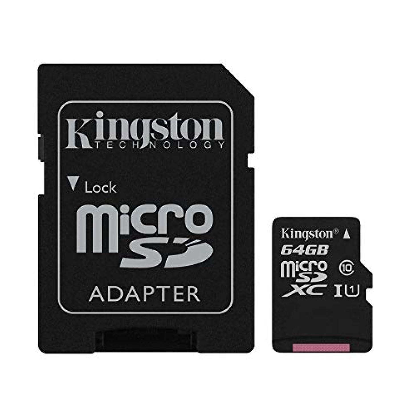 色作る静めるキングストン Kingston microSDXCカード 64GB クラス 10 UHS-I 対応 アダプタ付 Canvas Select SDCS/64GB 永久保証