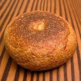 【ビッケベーグル】糖質制限小麦ふすま粒あんパン(5個入)