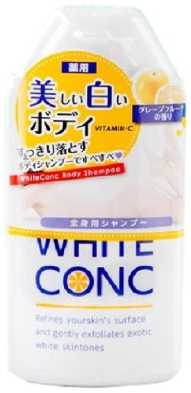 緊張する矩形満州薬用ホワイトコンク ボディシャンプーCII 150ml