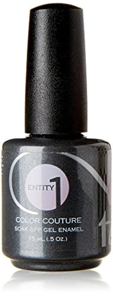 ぴかぴか水素骨髄Entity One Color Couture Gel Polish - Beach Blanket - 0.5oz / 15ml