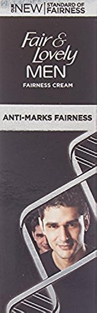 面嘆く薬を飲むFair & Lovely Men Anti Marks Fairness Cream, 25g