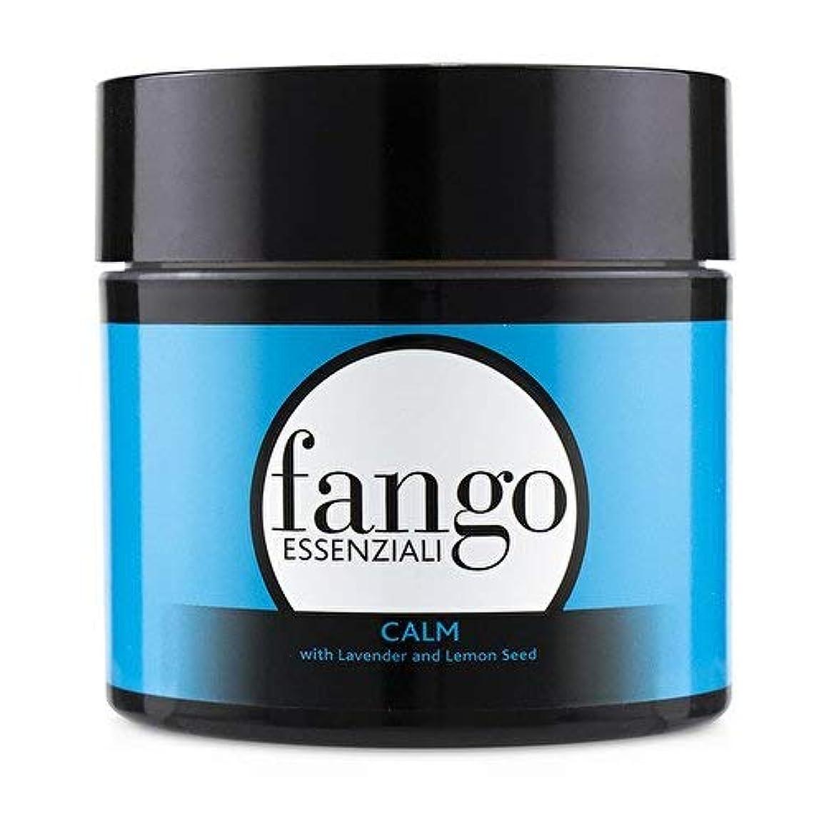 知覚する過度にうめきボルゲーゼ Fango Essenziali Calm Mud Mask with Lavender & Lemon Seed 198g/7oz並行輸入品