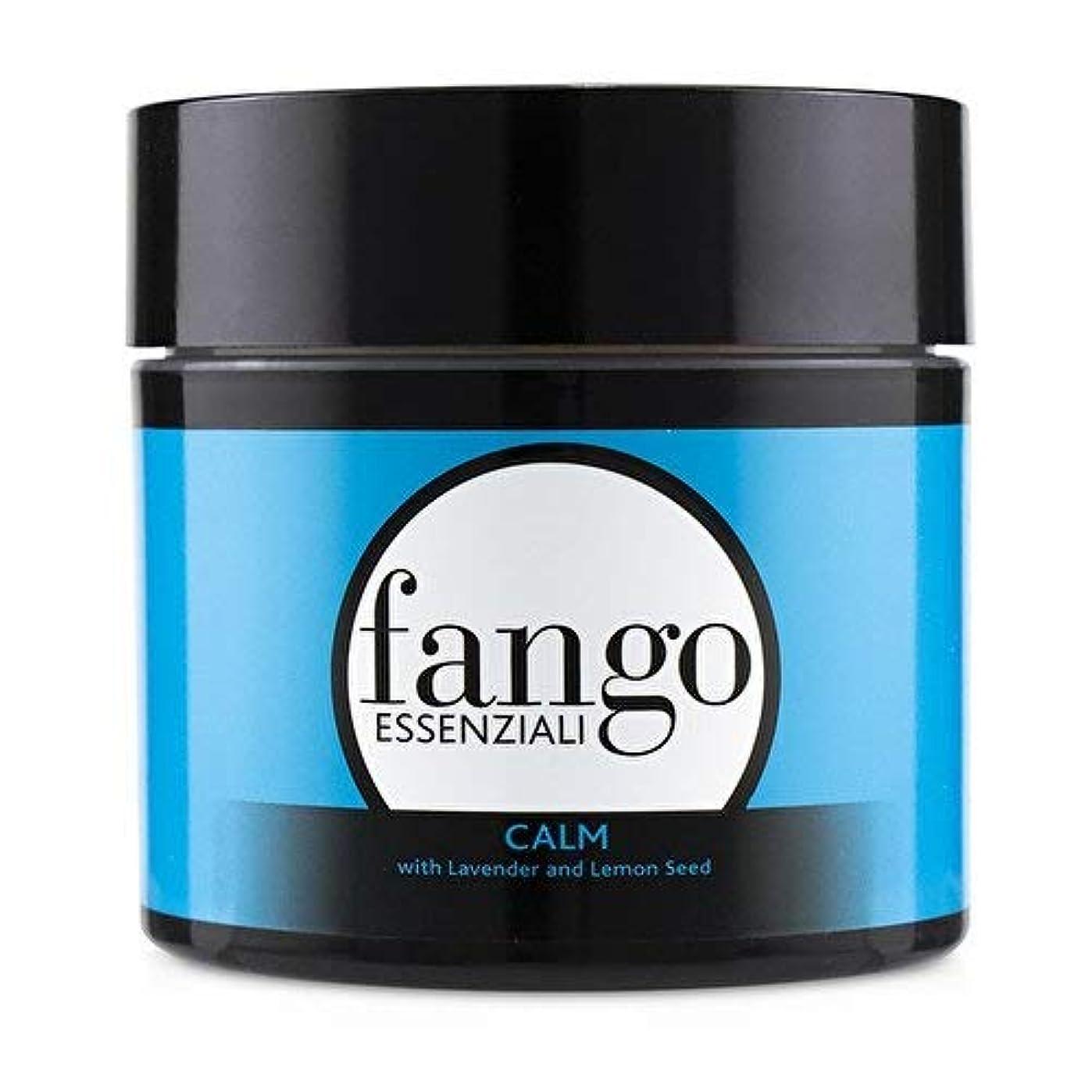 目に見えるダース擁するボルゲーゼ Fango Essenziali Calm Mud Mask with Lavender & Lemon Seed 198g/7oz並行輸入品