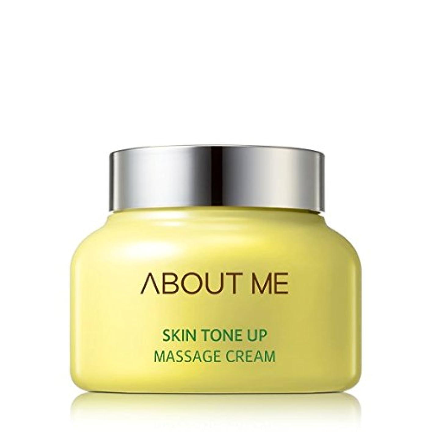 トランペット運命的な野望[Renewal] ABOUT ME Skin Tone Up Massage Cream 150ml/アバウトミー スキン トーン アップ マッサージ クリーム 150ml [並行輸入品]