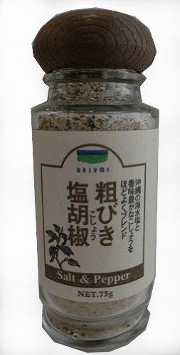 青い海 粗びき塩胡椒 75g