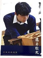藤井聡太 四段  クリアファイル