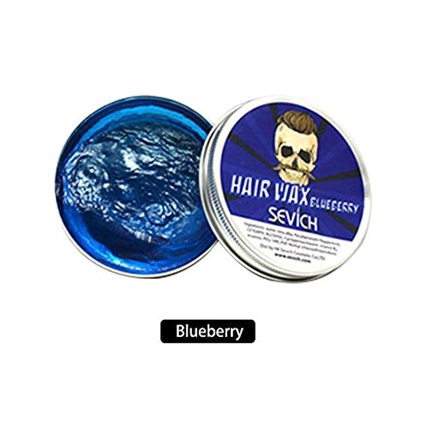 MingDian メンズヘアワックスヘアクリームクリームソフトで軽い香りメンズ大容量100g