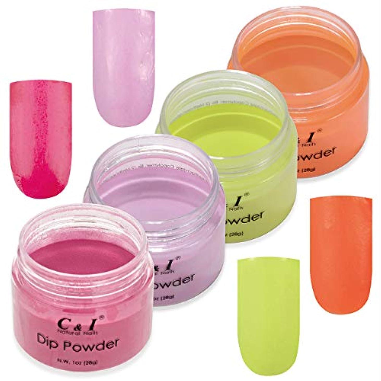 ウォーターフロントコマンド上に築きますC & I Dip Powder Nail Colors & Liquids Set, 4 colors and 4 liquids, Gel Nail Effect Colors, N.W. 28 g * 4 pcs...