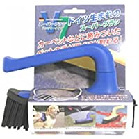V7スーパーブラシ ハンディータイプ ブルー 【2個セット】