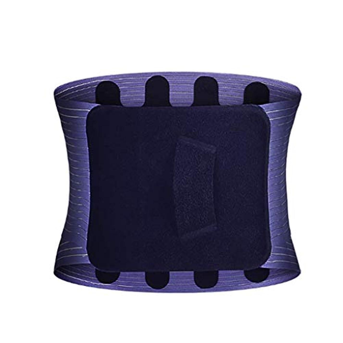 男性膿瘍台風ウエスト補正ベルト、バック/ウエスト暖かさ、ウエストサポートベルト、通気性ベルト、メンズと女性のフィットネスベルト、ワーキング/スポーツ/フィットネスに適した、痛みを緩和、防止けが (Color : 黒, Size : L)