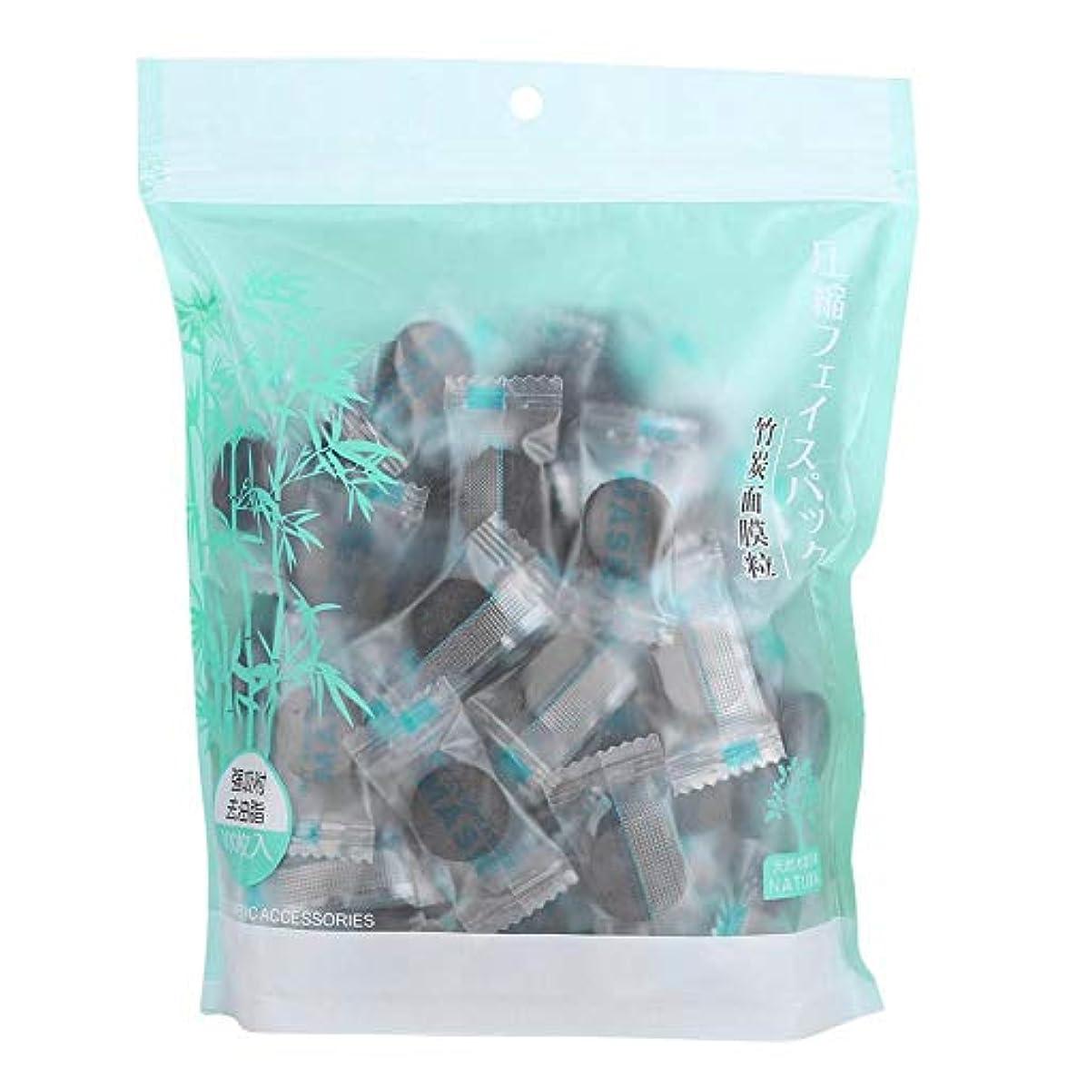 ブラウンラフト食事100個/パック使い捨て圧縮フェイスマスクDIYフェイシャルマスクペーパースキンケアツール